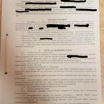 Составление (правка, анализ, проверка) договоров