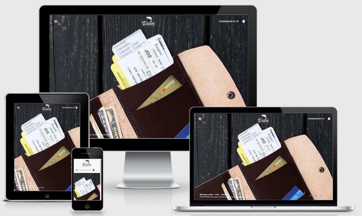 Фото Интернет-магазин кожаных изделий. Выполнен на CMS WordPress.