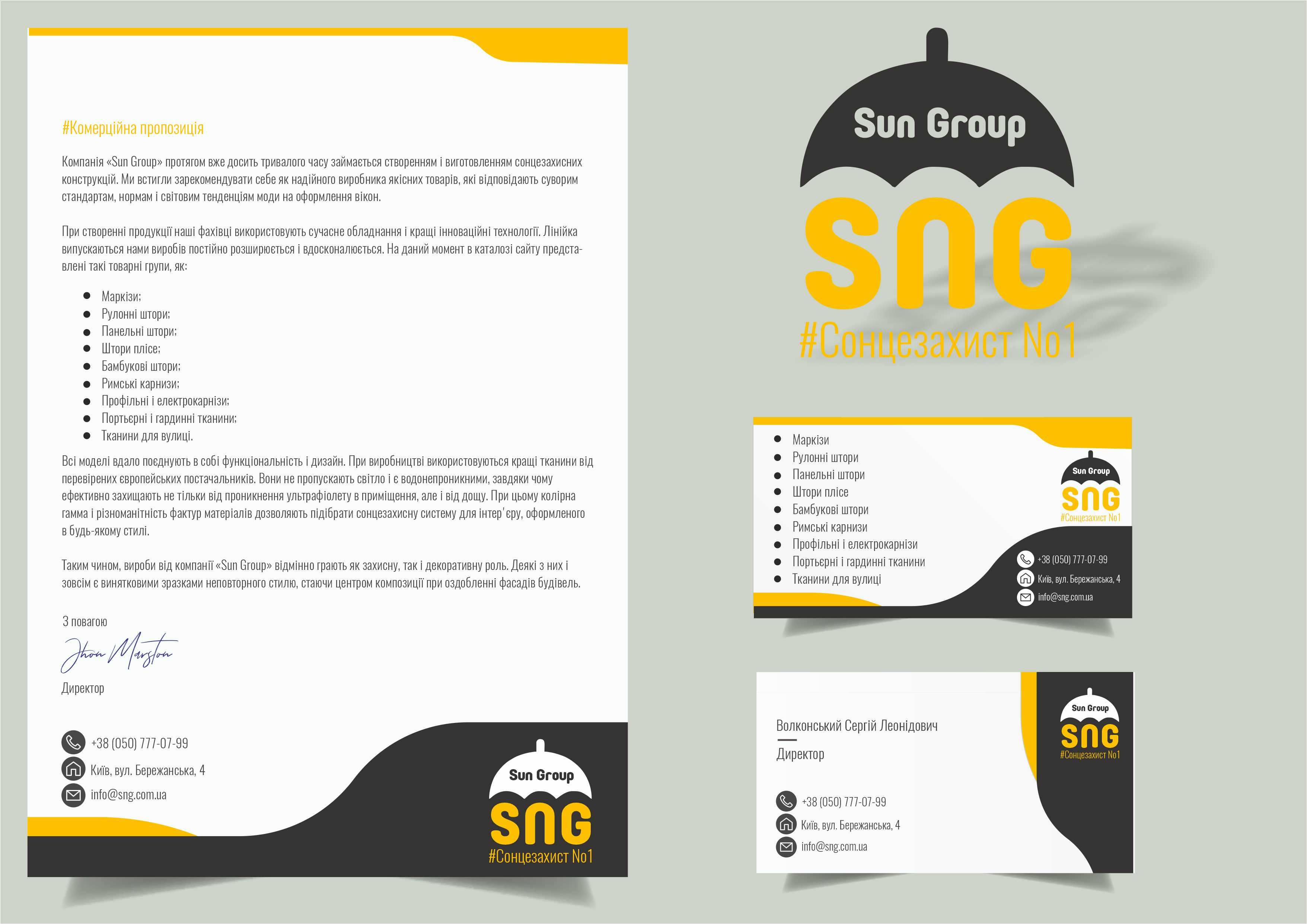 Фото Логотип, фирменный бланк, визитка