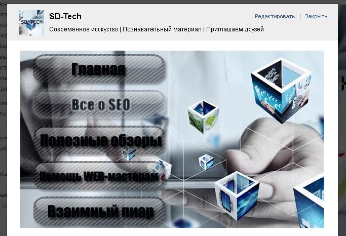 Фото SMM, СММ 'щик, контентщик, оформление групп, пабликов Вконтакте. 5