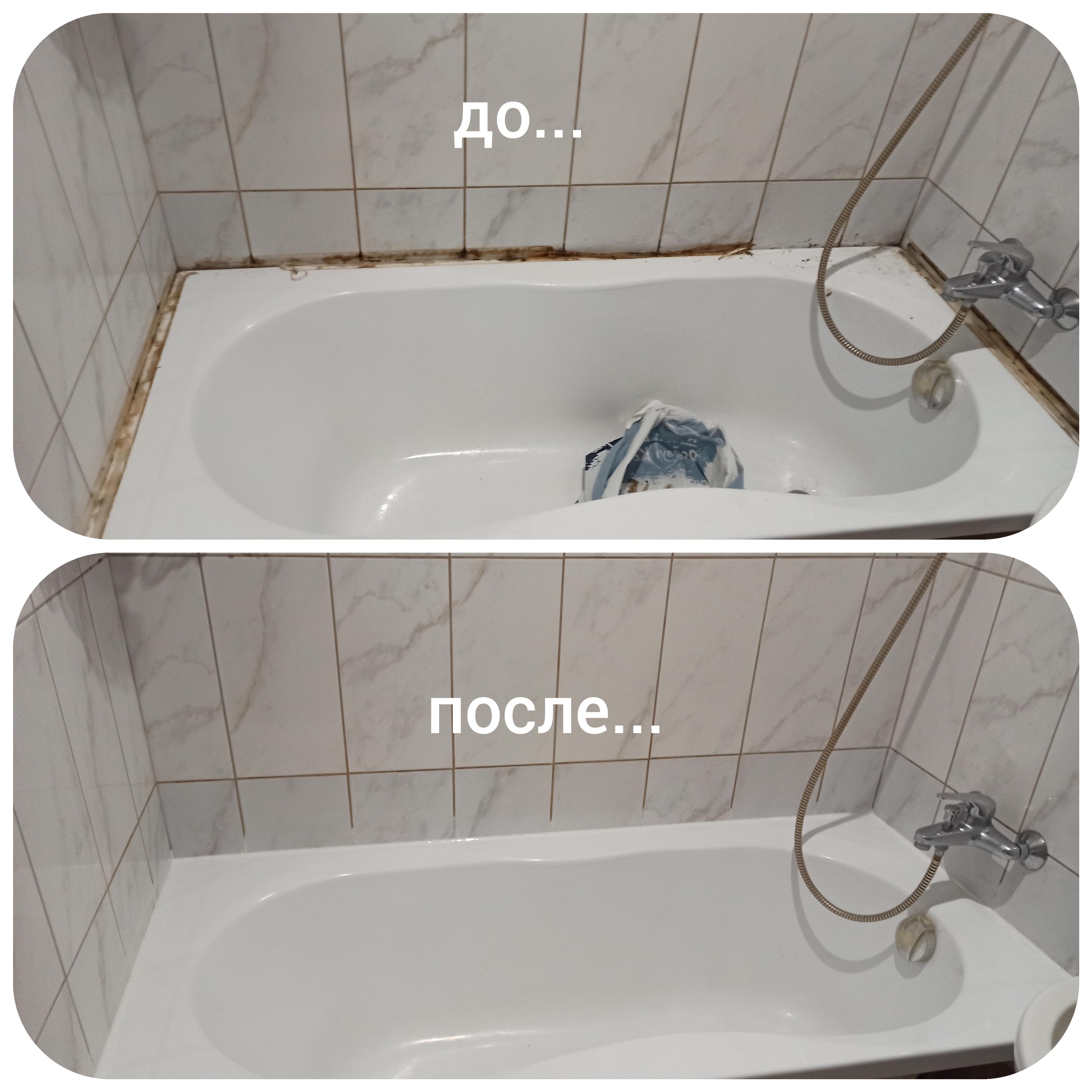 Фото Удаление заплесневелого силикона и герметизация стыка ванны с плиткой