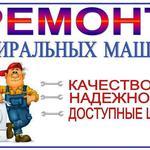 Замена модуля управления(платы)