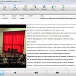 Транскрибация текста из видео/аудио