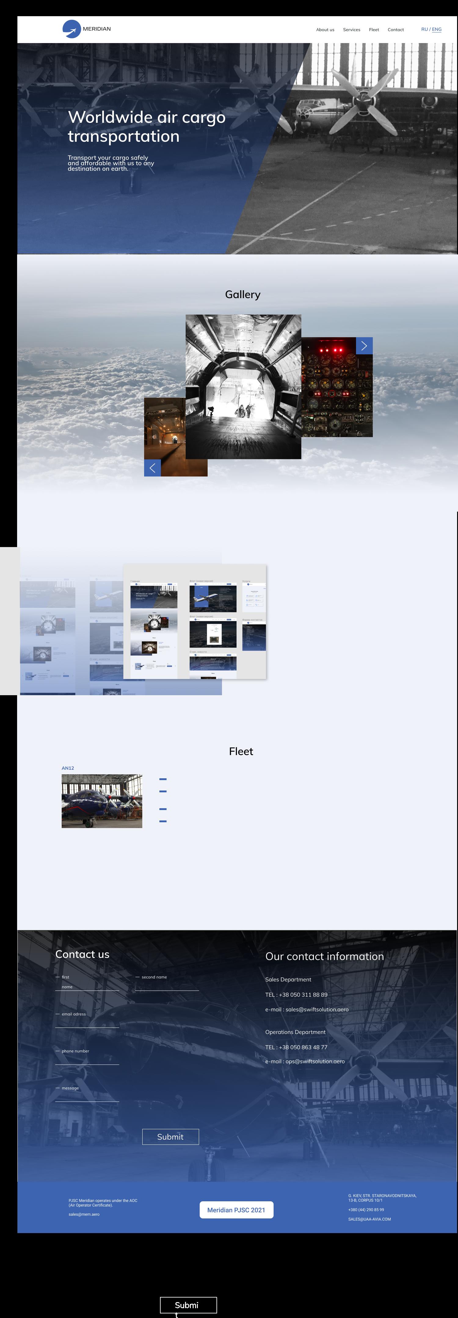 Фото Сайт в формате лендинга+несколько страниц. Адаптиваная кроссбраузерная верстка Чистый JS+CSS.