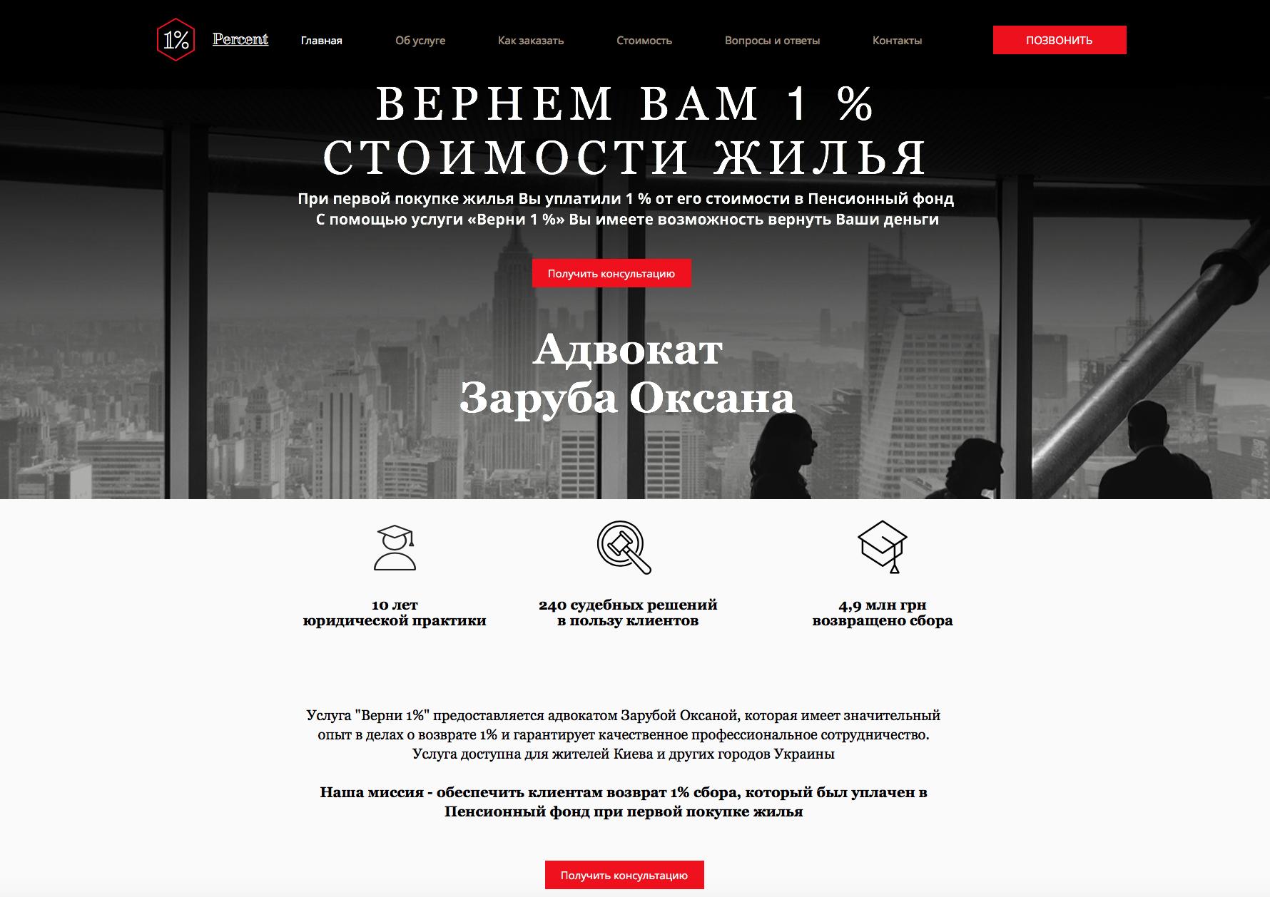 Фото Сайт