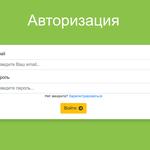 Разрабатываю сайты и веб-приложение для бизнеса