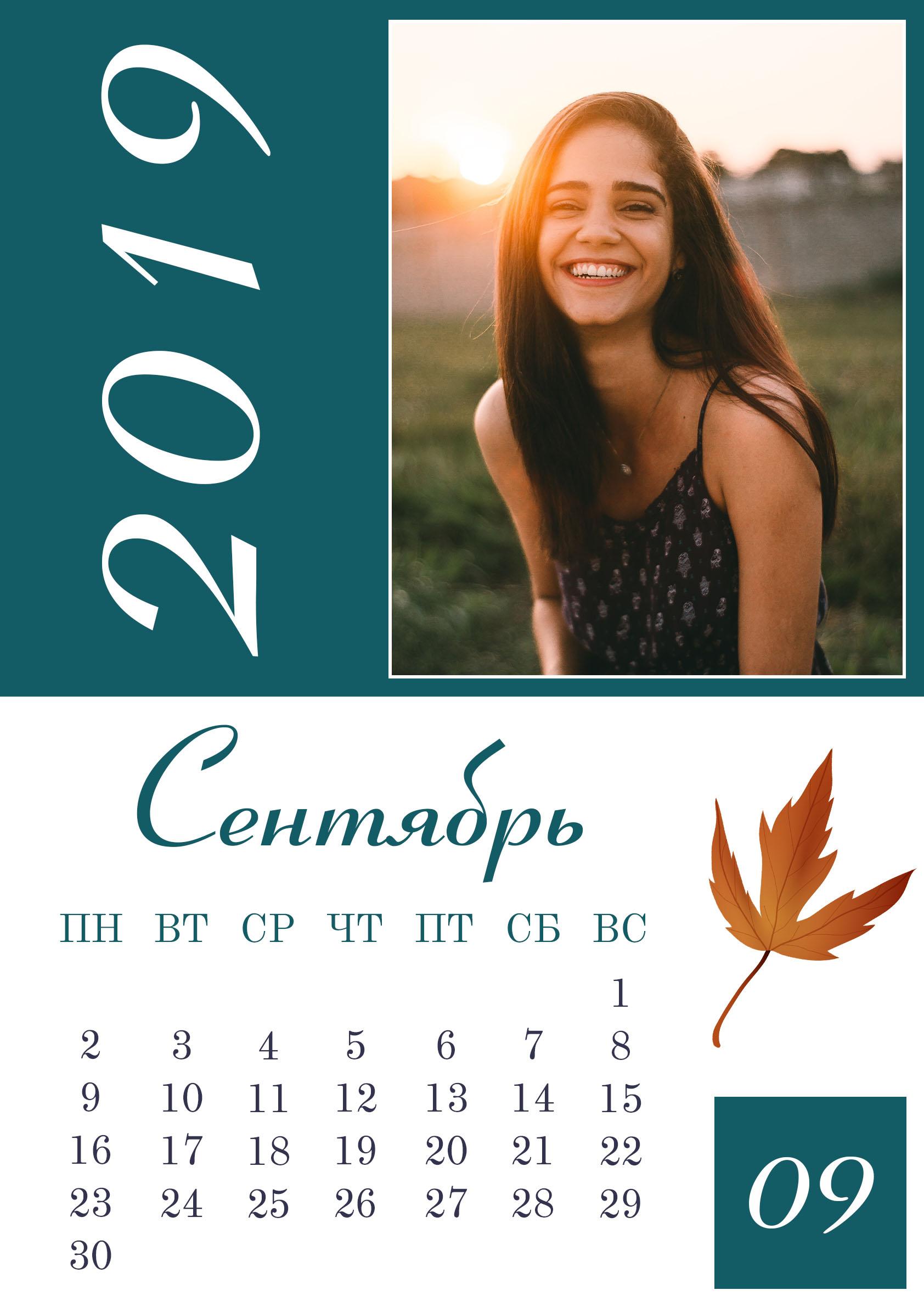 Фото Календарь 2