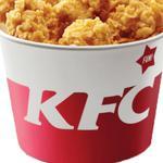 Курьерская доставка по городу Днепропетровск от 120 гр покупка и доставка из KFC