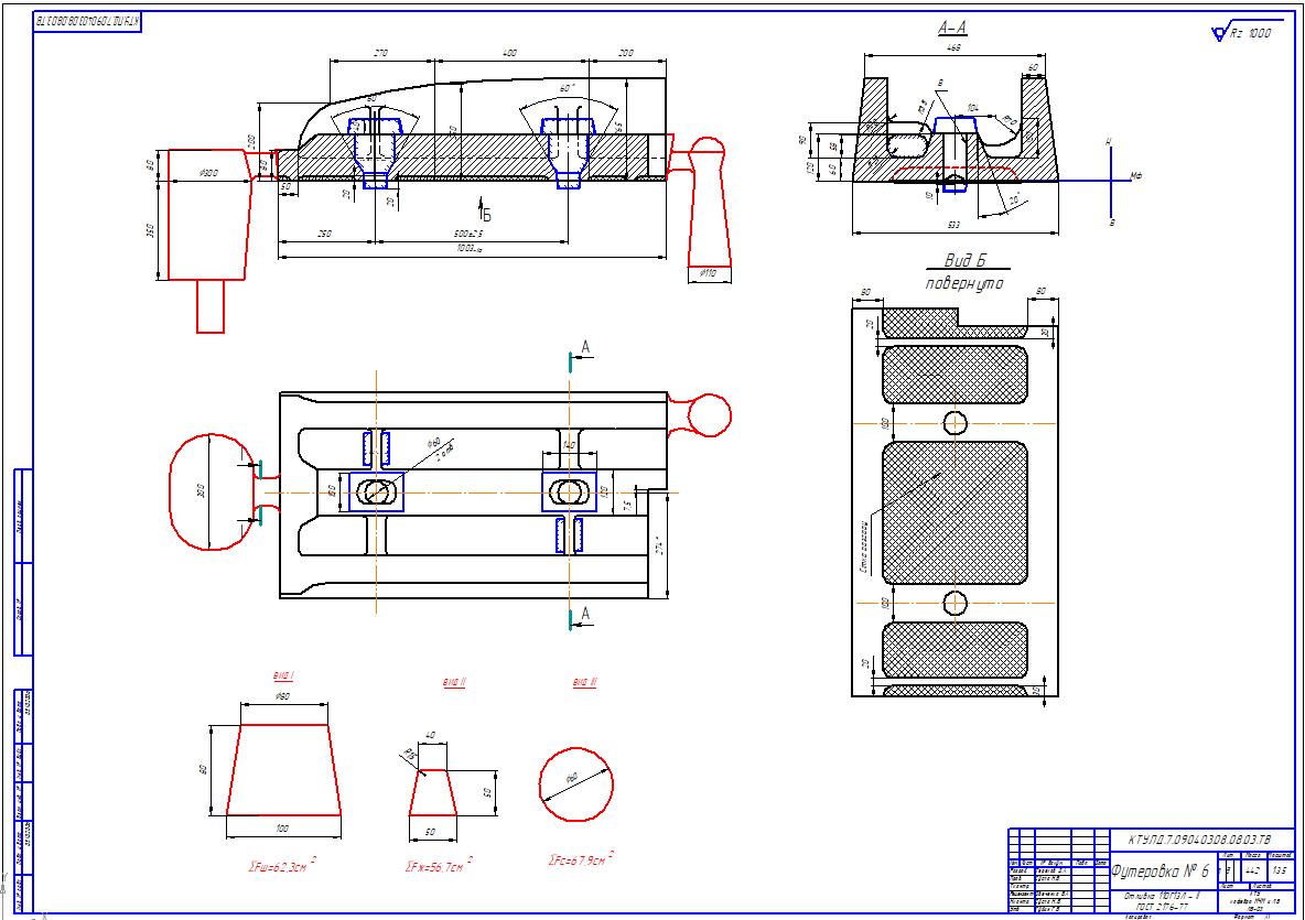 Фото Изготовление чертежей (технических) любой сложности и детализации. 1