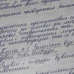 Напишу конспект, почерк разборчив