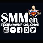 SMM специалист (менеджер)
