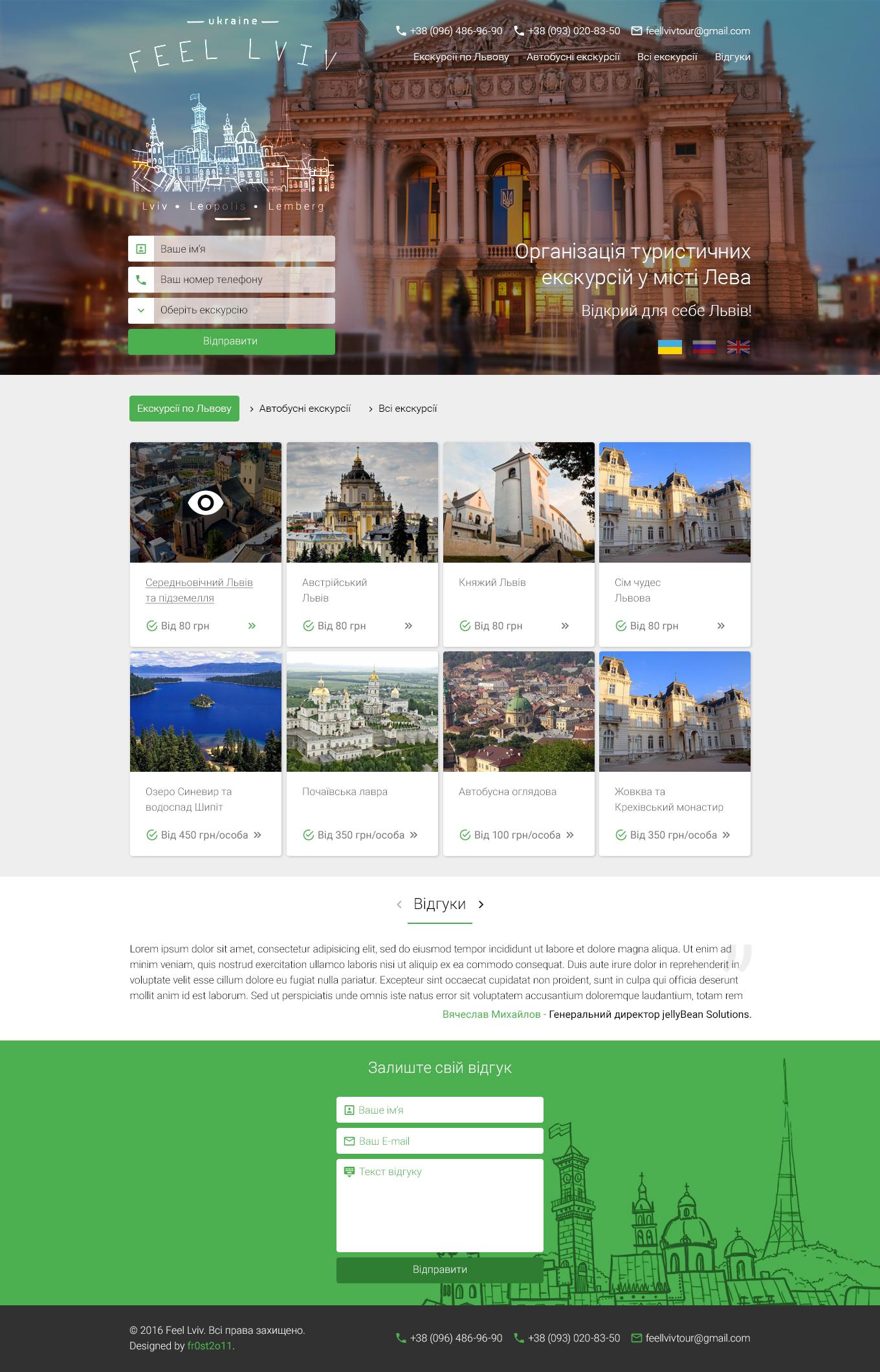 Фото Веб-дизайн - Дизайн сайтов