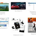 Допоможу підправлю сайти на cms Wordpress , Bitrix