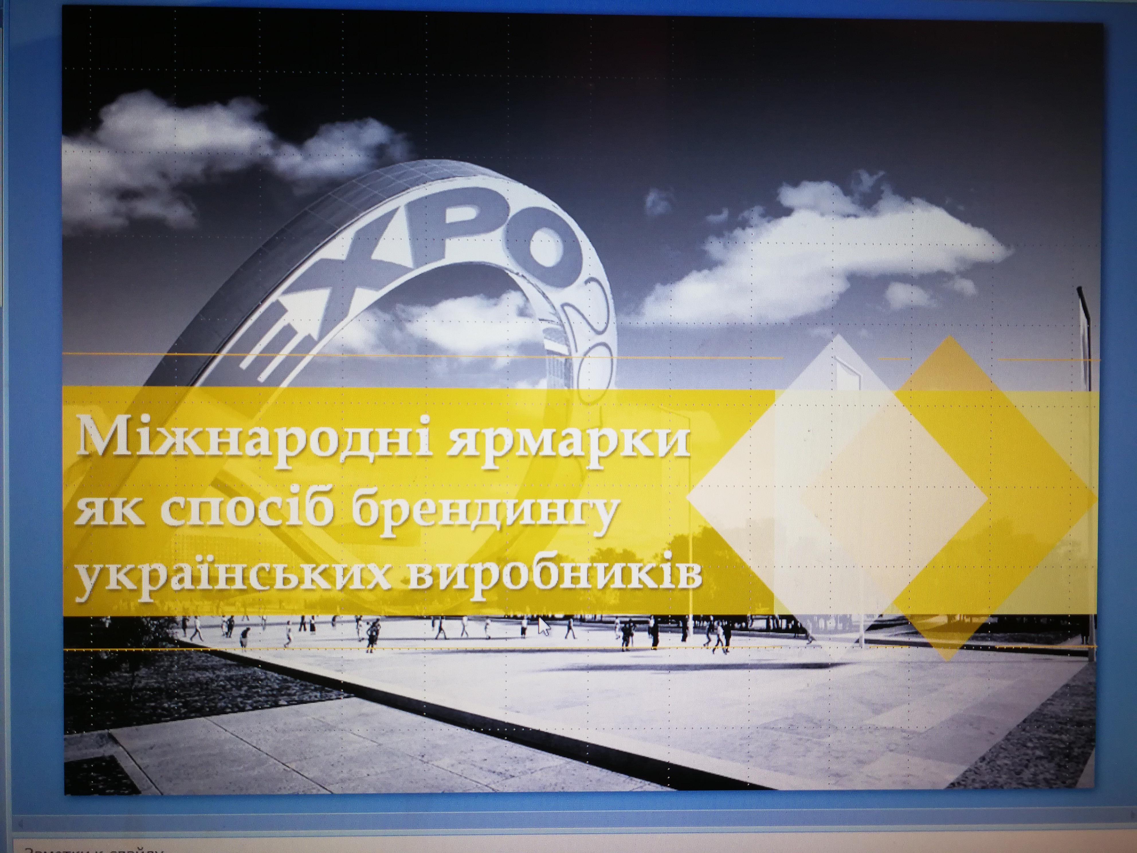 Фото Розробка презентацій