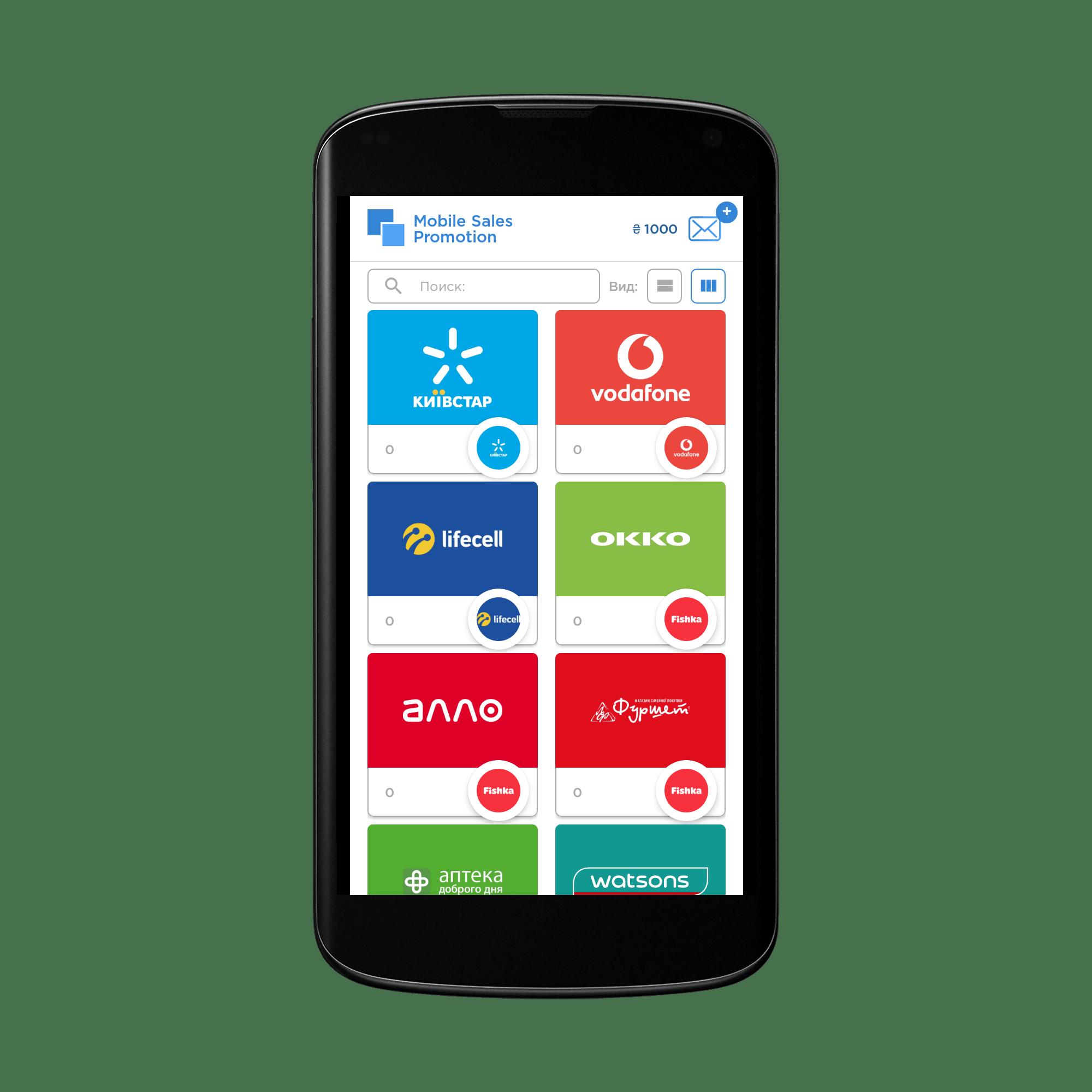 Фото Корпоративное приложение Bonus System, использующее высокую степень шифрования. Позволяющее клиентам получать и выполнять задания с использованием камеры и NFC-технологии, за вознаграждение с последующей возможностью обменять эти баллы у партнеров (популярных сетей магазинов и мобильных операторов) на вознаграждение, используя генератор QR-кода, или на онлайн пополнение мобильного.  Технологии используемые в разработке: Java, Play-Services, RX Android, Green Dao, Rx Binding2, Spongy Castle, Retrofit2, Zxing, Picasso, Glide, Eventbus