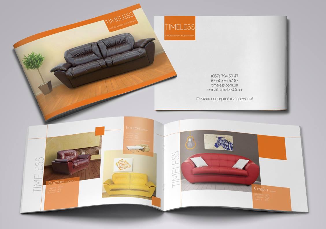 Фото Редизайн каталога мебельной компании