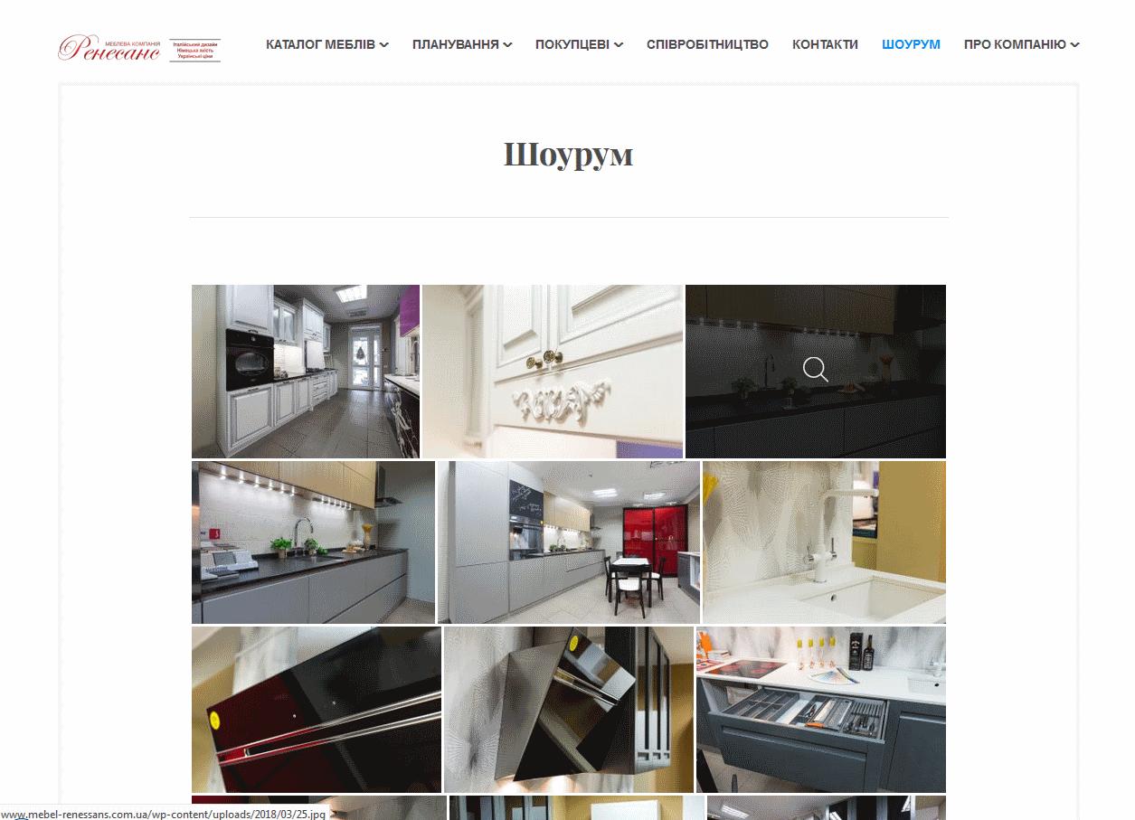 Фото Создание сайта с нуля на базе WordPress