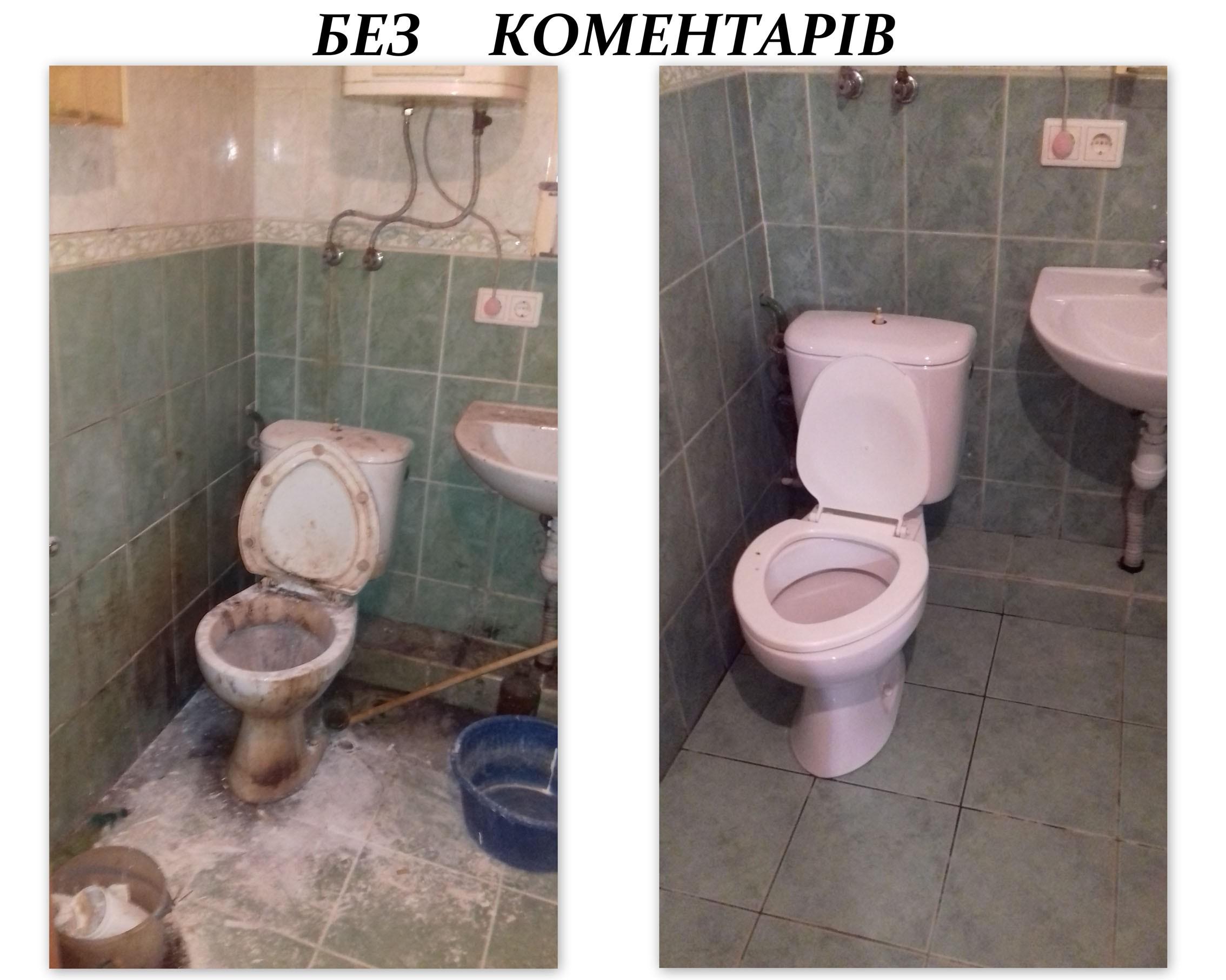 Фото Уборка квартир 2