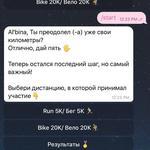 Создание чат-бота Facebook/Telegram