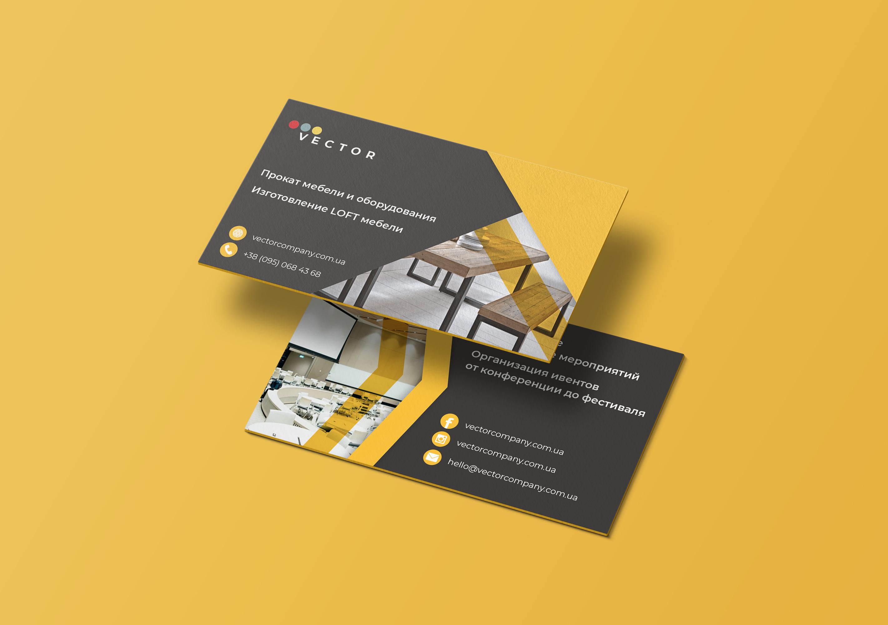 """Фото Дизайн двусторонней визитной карточки для компании """"Vector""""."""