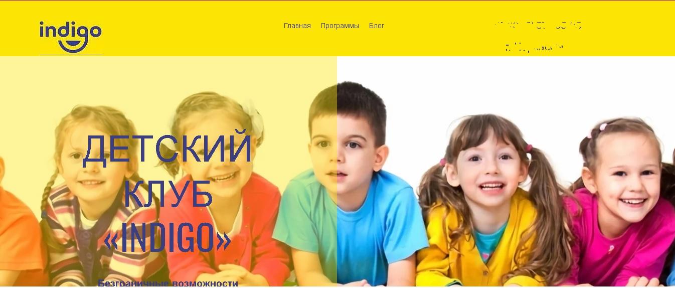 Фото Создам простой сайт на Wix 1