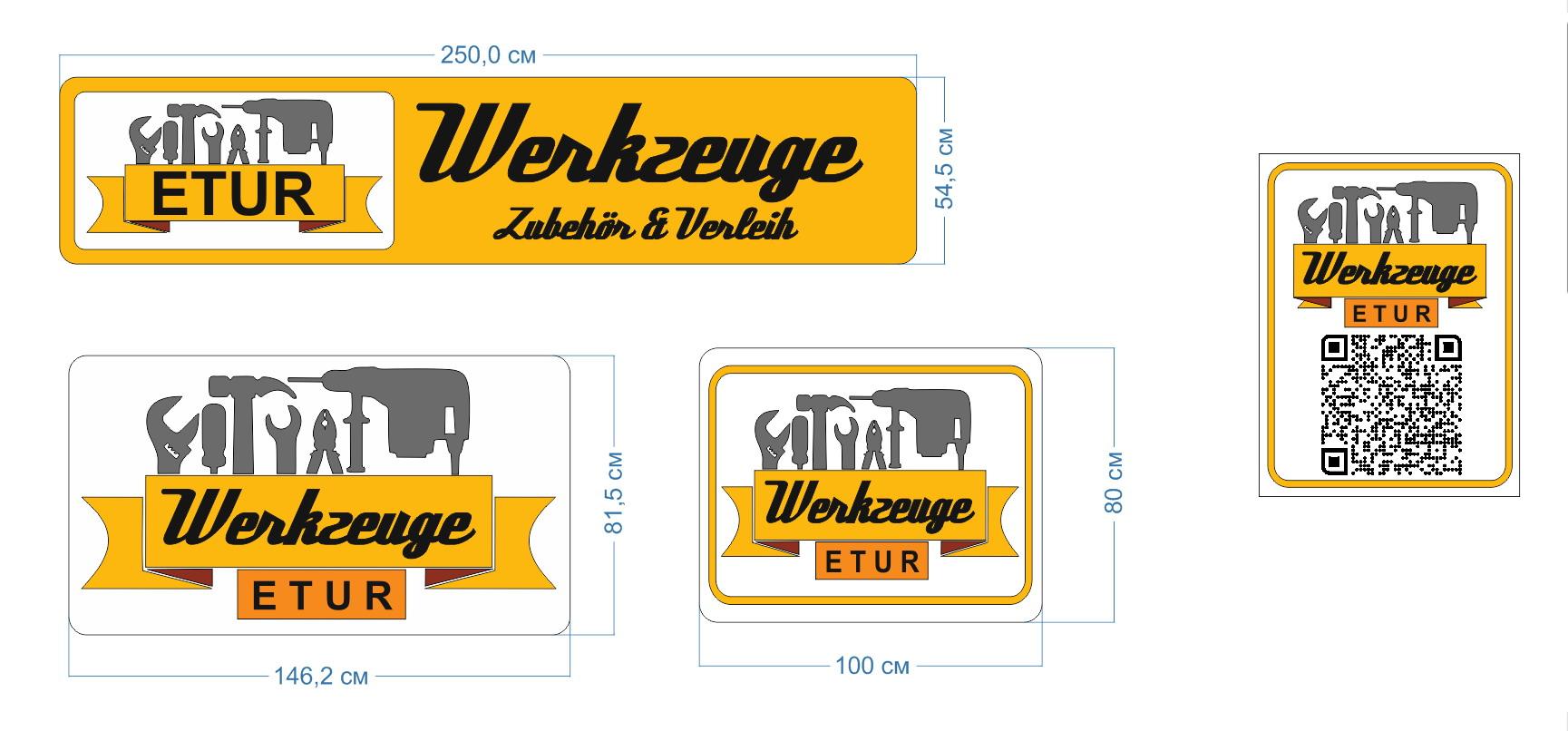 Фото Разработка логотипа и рекламных банеров для магазина инструментов, г. Берлин. Векторная графика.