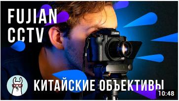 Фото YouTube обзор под ключ 1