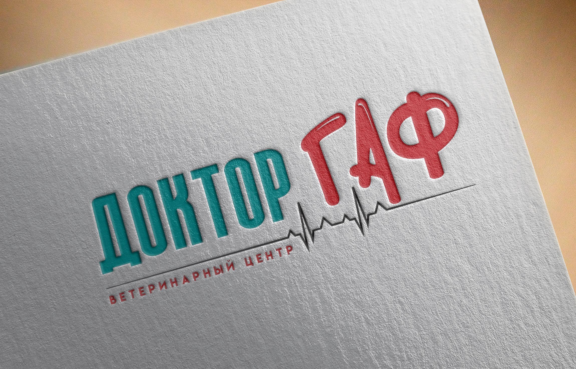 Фото Разработка логотипа для ветеринарной клиники