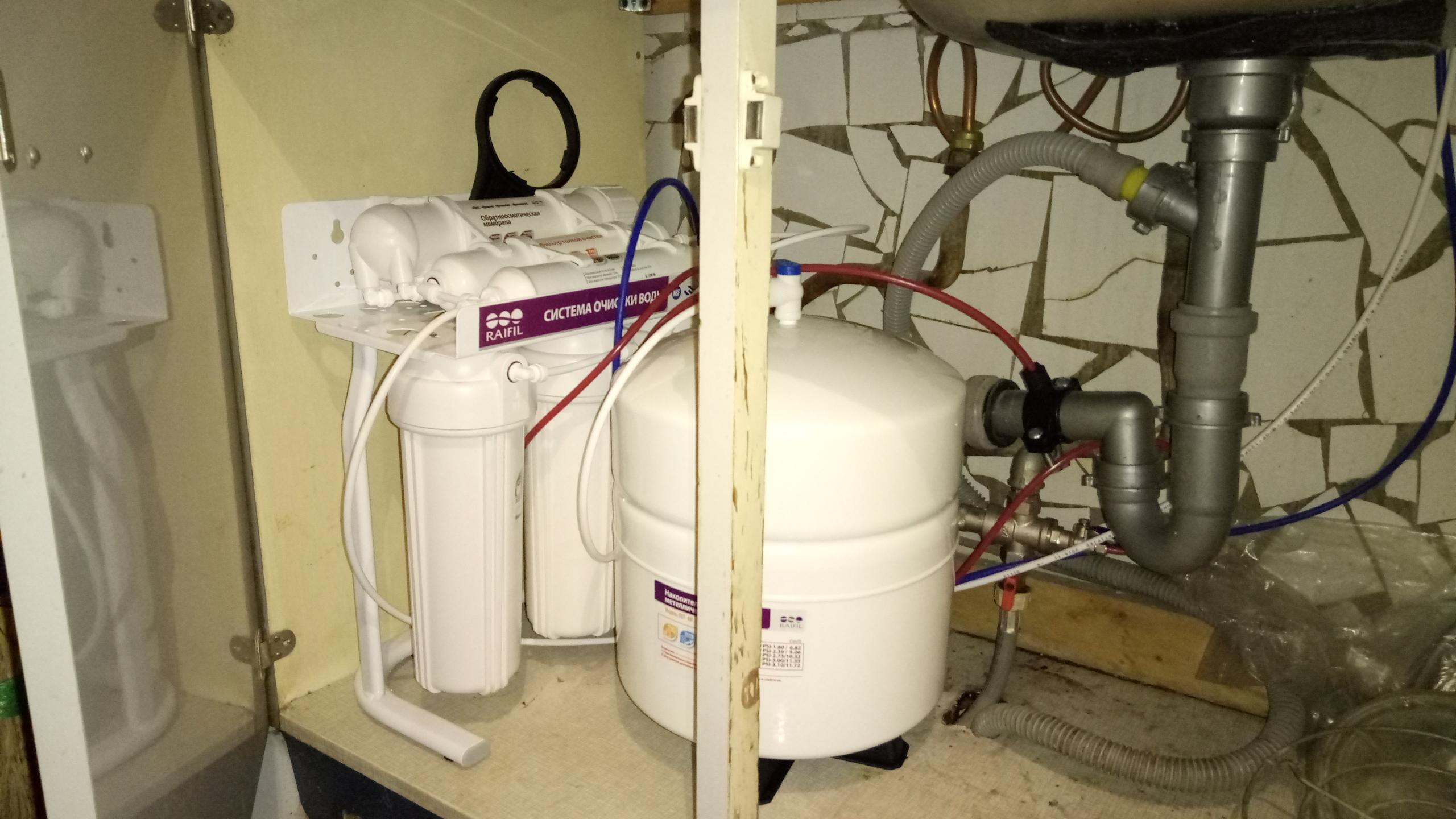 Фото Подбор и установка фильтров для воды 4