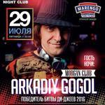 DJ Arkadiy Gogol