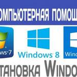 Windows 7/8/10