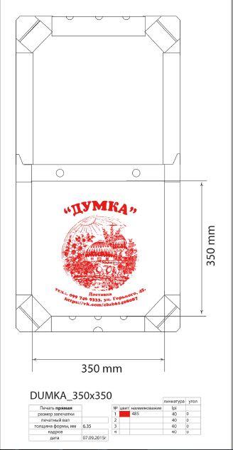 Фото Макет упаковки для пиццы