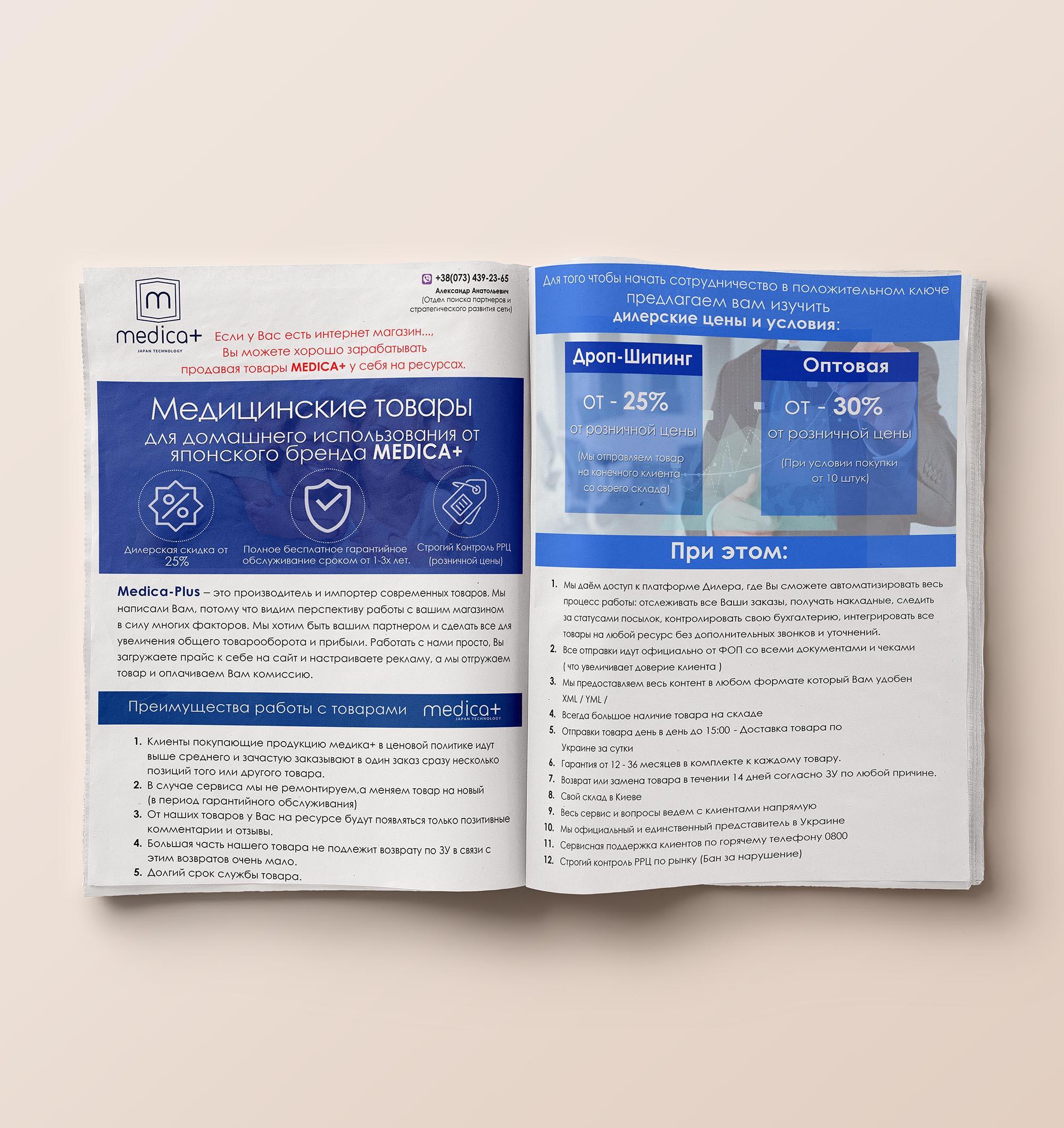 Фото Разработка каталога