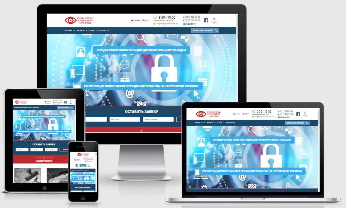 Фото Корпоративный сайт для юридической фирмы. Выполнен на CMS WordPress.