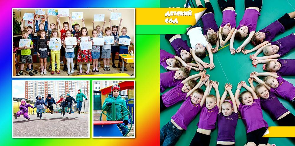 """Фото Фотокнига """"Один день в детском саду"""" 3"""