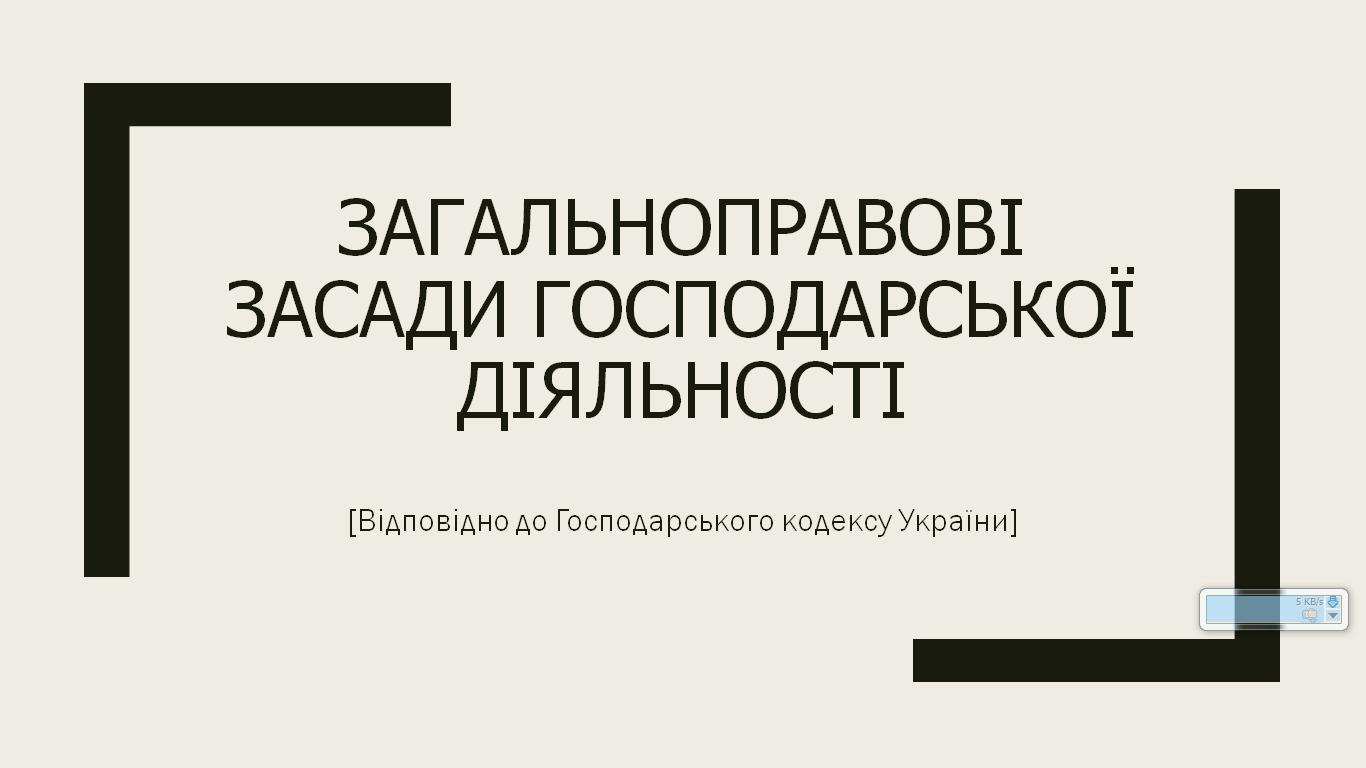Фото Зроблю якісно і стильно PowerPoint презентацію  1