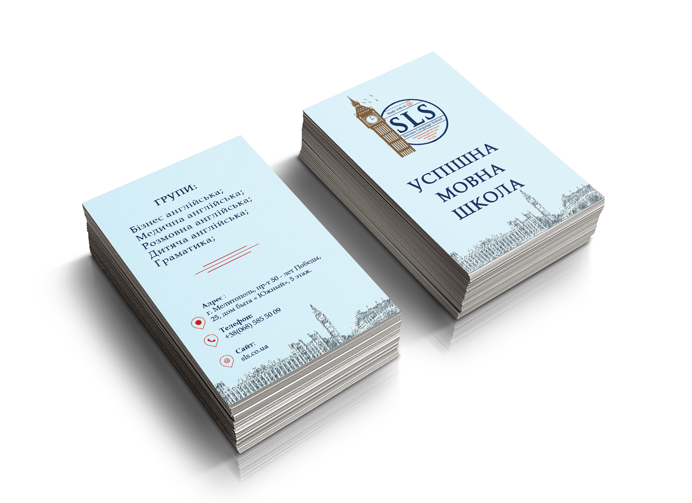 Фото Разработка визитки для школы английского языка