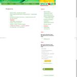 Создание сайтов, страниц-визиток, интернет-магазинов