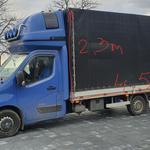 Курьерская доставка по городу по Украине