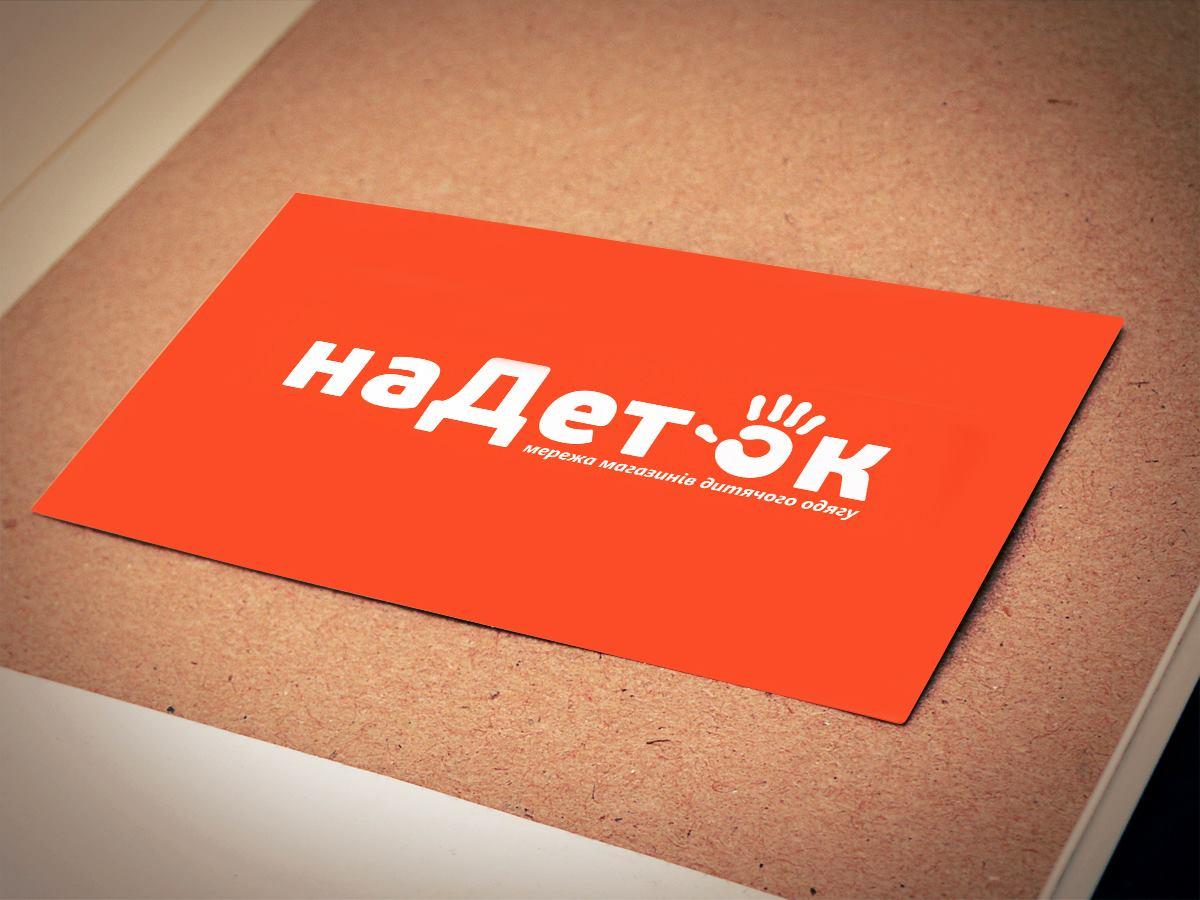 Фото Разработка логотипа