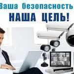 Предоставляем полный спектр услуг по системам видеонаблюдения.