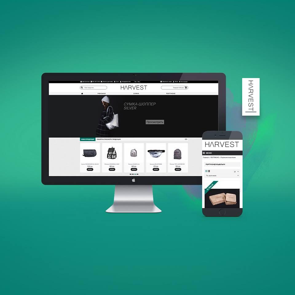 Фото Заказчик молодежной оджды HARVEST получил полный спектр услуг по созданию дизайна, по вёрстке, по программированию, по наполнению и размещению сайта в Интернете. То есть полностью рабочий, заполненный и уже функционирующий в Интернете сайт.